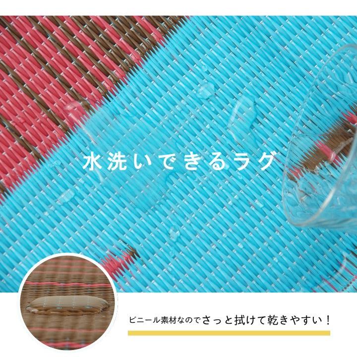 レジャーシート 87×140cm ワンダ/スルト ピクニックシート ビニールシート アウトドア 洗える PPラグ