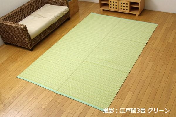 ラグ バルカン 江戸間2畳 (約174×174cm) い草風 PP 洗える 日本製