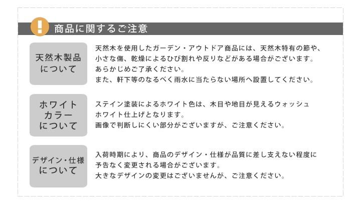 室外機カバー グレー 木製 JSAC-930GRY エアコンカバー 逆ルーバー ※北海道+2200円