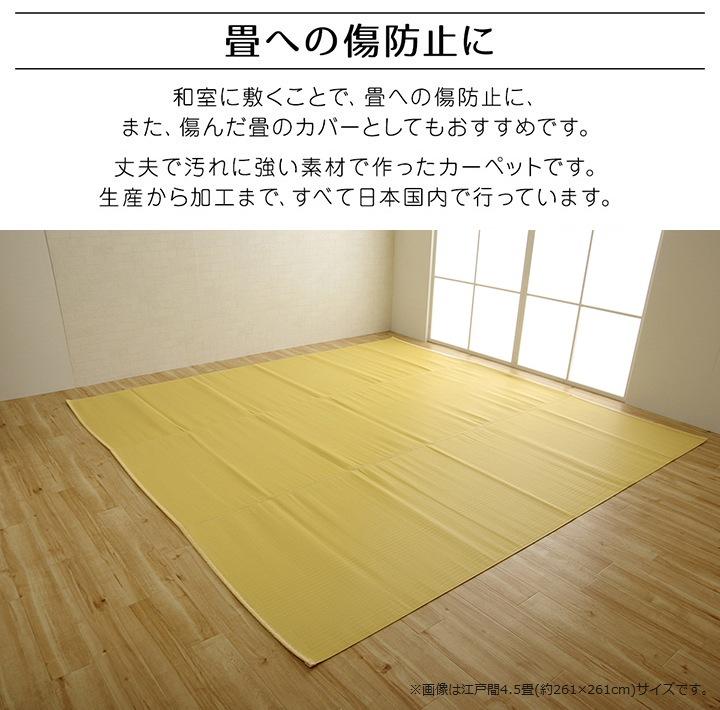 ラグ ファーム い草風 江戸間2畳 174×174cm 2112202 2113602 PPカーペット レジャーシート 日本製