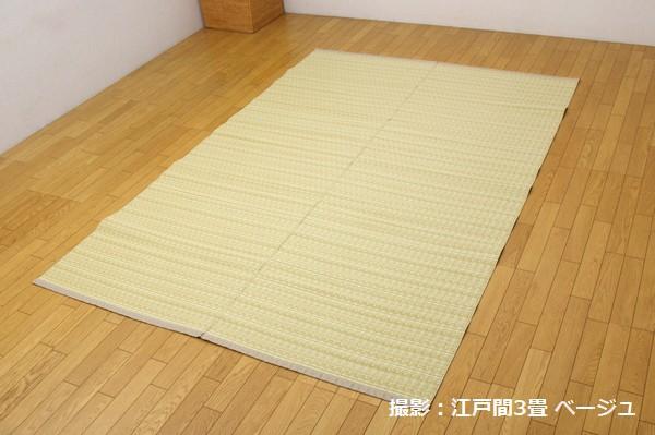 ラグ バルカン 江戸間4.5畳 (約261×261cm) い草風 PP 洗える 日本製