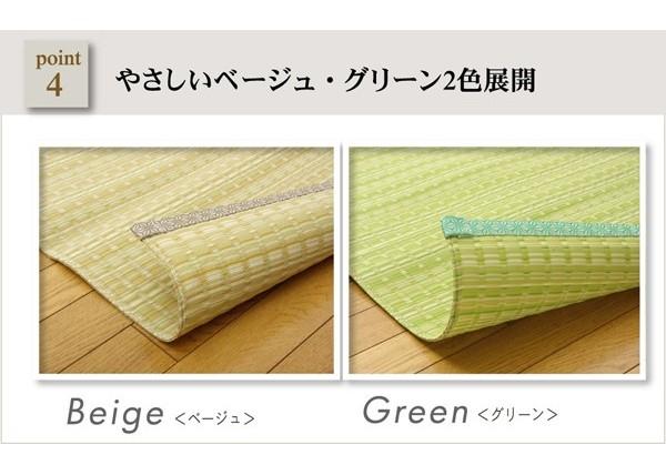 ラグ バルカン 江戸間6畳 (約261×352cm) い草風 PP 洗える 日本製