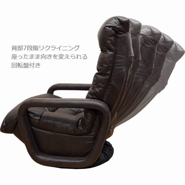 座椅子 肘付 @-ZERO アルファゼロ ヴィンテージブラウン (IAC-SFR-599) ※北海道・沖縄・離島送料見積