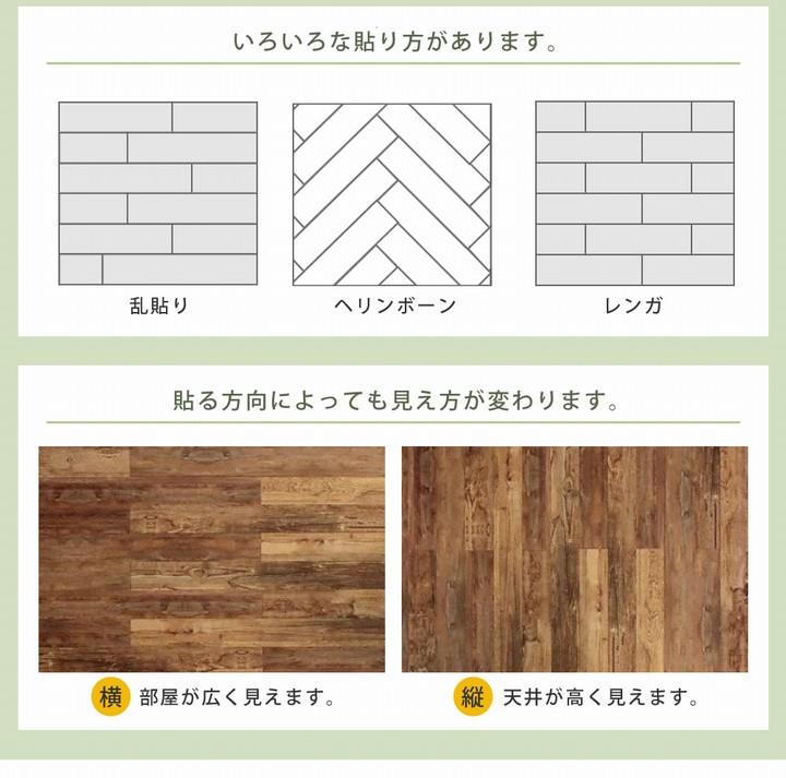 壁材 天然木パネル オークナチュラル 40枚組(約6平米) SOLIDECO SLDCPR-40P-005NTU  ※北海道+1100円