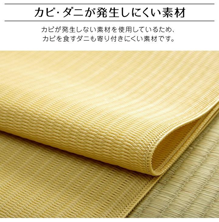 ラグ ファーム い草風 江戸間4.5畳 261×261cm 2112204 2113604 PPカーペット レジャーシート 日本製