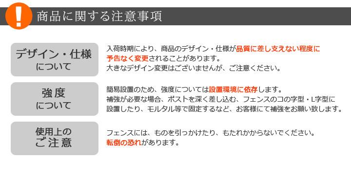 アイアンフェンス パークアベニュー ブラック 単品 IPN-7021F ※北海道+5500円