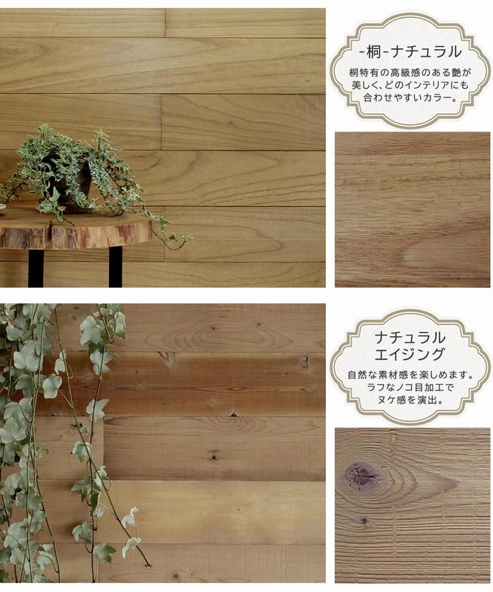 壁材 天然木パネル オークホワイトグレー 40枚組(約6平米) SOLIDECO SLDCPR-40P-006GRY  ※北海道+1100円