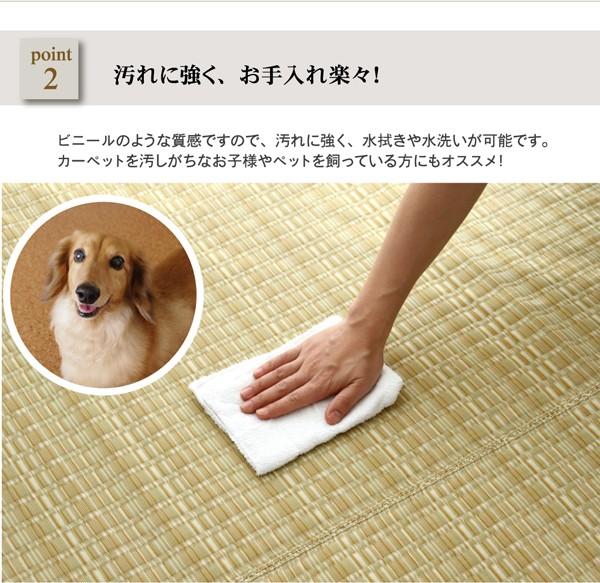ラグ バルカン 江戸間10畳 (約435×352cm) い草風 PP 洗える 日本製