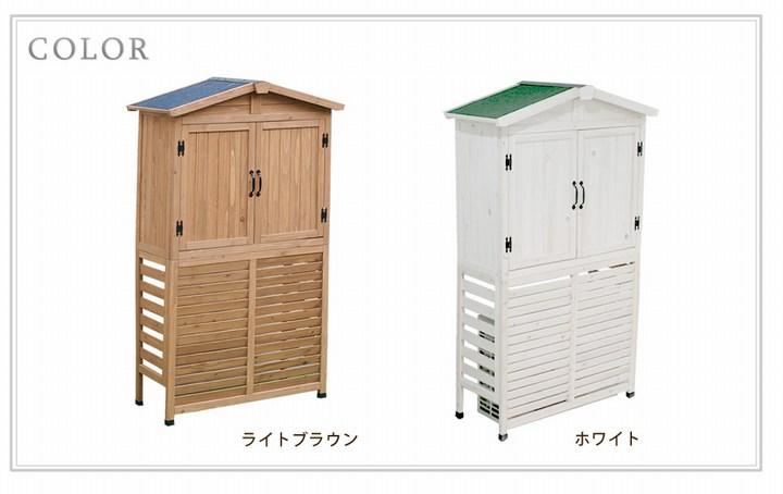 室外機カバー 三角屋根収納庫付き ホワイト KGR-AC178WHT 木製 エアコンカバー ※北海道+2200円