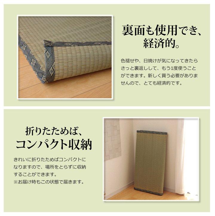 上敷き 2畳 湯沢 本間2畳 (191×191cm) い草 ラグ 国産 (1102782)