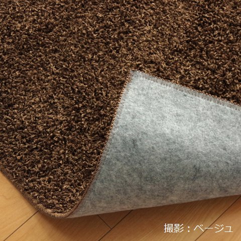 ラグ シャギーラグ シャンゼリゼ 180cm丸 円形 防炎 日本製 抗菌 防ダニ