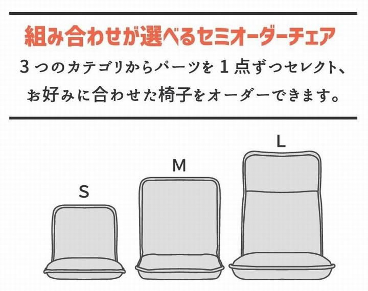 チェア ひだまり S 肘:ブラウン/張り地:ネイビー 高さ3段階 ※北海道・沖縄・離島送料別途見積