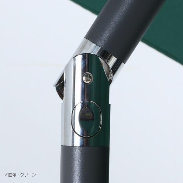 ガーデンパラソル アルミパラソル 270cm アイボリー 85185 (ベースは付属しません) ※北海道+1400円