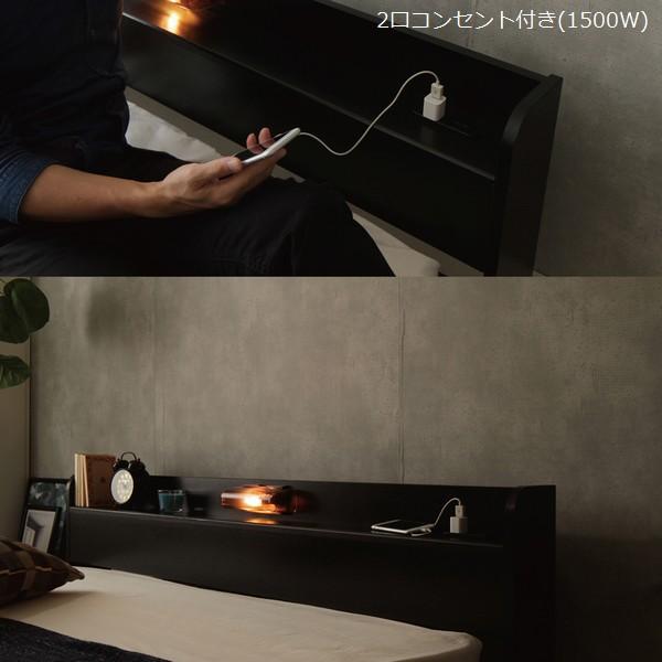 ベッド セミシングル フレーム ローベッド ラルゴ ※マットレスなし ブラック (GKB-Y012BK) ※東北・北海道・沖縄・離島送料別途見積