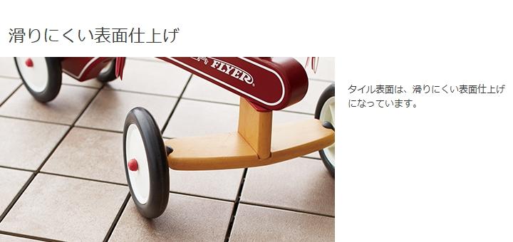 TOTO ベランダタイル バーセア スロープ材 [コーナー] カームグレー [20個セット] ジョイントタイル バルコニー 屋外用 AP005DJ