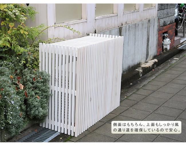 室外機カバー 大型 ホワイト 木製 MAC-1100WHT モダンエアコンカバー(大型) ※北海道+2200円