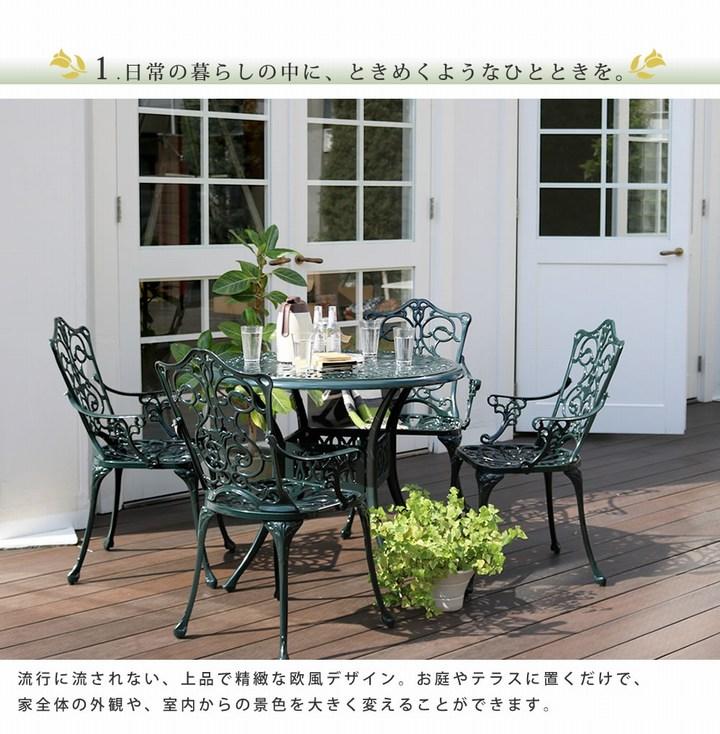 ガーデンテーブル トルペ アイボリーホワイト 単品 (ALT-RO90-WHT) アルミ製ラウンドテーブル 丸テーブル ※北海道+2200円