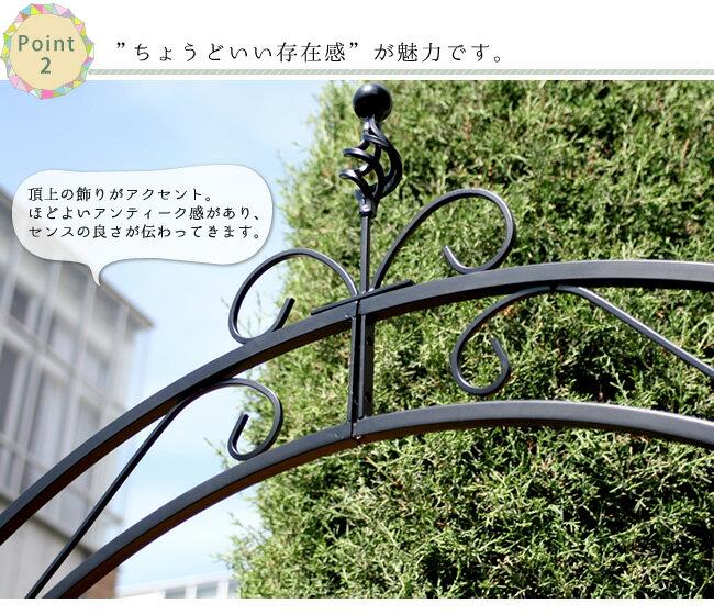 ガーデンアーチ トレリス 3連セット つなげられるメッシュアイアンアーチ IA-MS7975-3PSET ※北海道+5500円