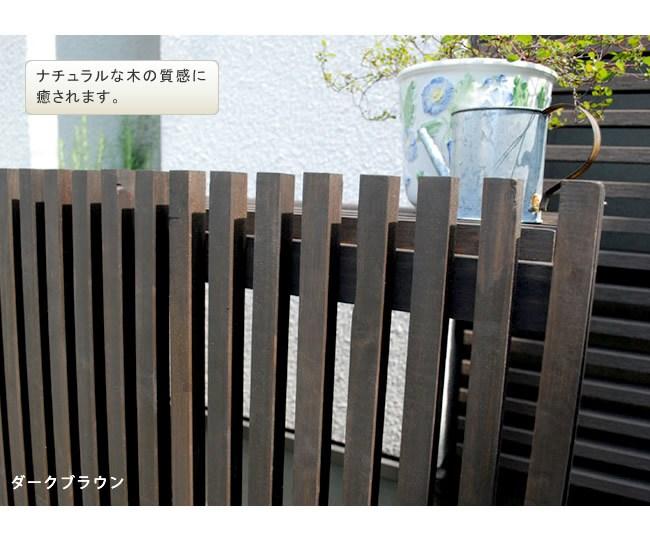 室外機カバー ダークブラウン 木製 MAC-935 モダンエアコンカバー ※北海道+2200円