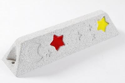 車止め タイヤ止め ショット仕上げ (ミルクホワイト) 2本セット 星形反射板付 【関東限定】