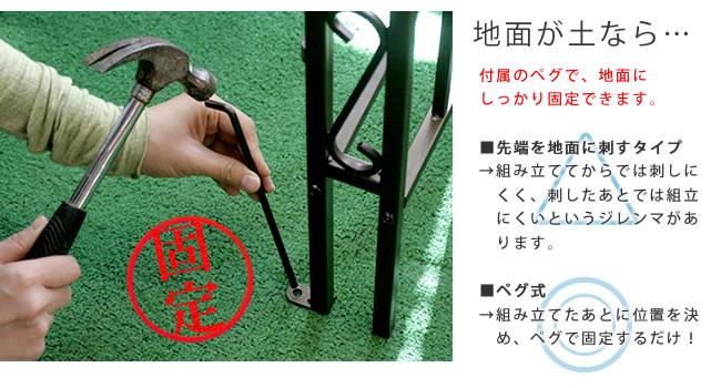 ガーデンアーチ アイアンアーチ モンテベッロ ブロンズカラー SST-IPN-7973 ※北海道+2200円