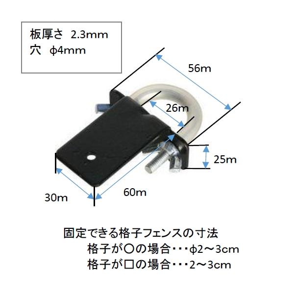フェンス 固定金具 格子フェンス上部用 LV-KT35 ※北海道+1100円