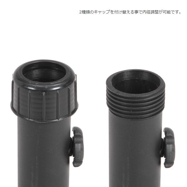 ガーデンパラソル オプション パラソルベース 11kg TH11-B 75816 本体別売 ※北海道+350円