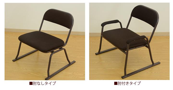 立上り楽々チェア 肘付き 2台入 スタッキング座椅子 2脚セット 軽量 ダークブラウン