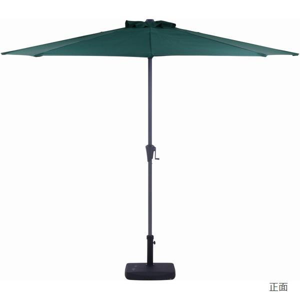 ガーデンパラソル 半円パラソル グリーン 37853 (ベースは付属しません) ※北海道+1400円
