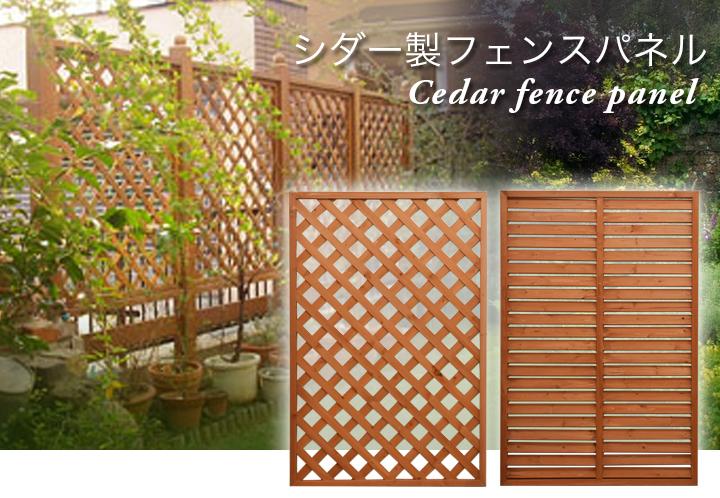 木製DIY 目隠しフェンス ブラウン 900×1800mm (約6.25kg)