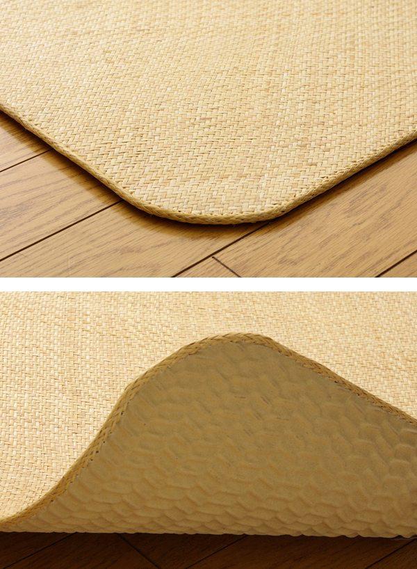 玄関マット 80×150cm 籐あじろ織り 宝麗 ラグマット 涼感 5209740