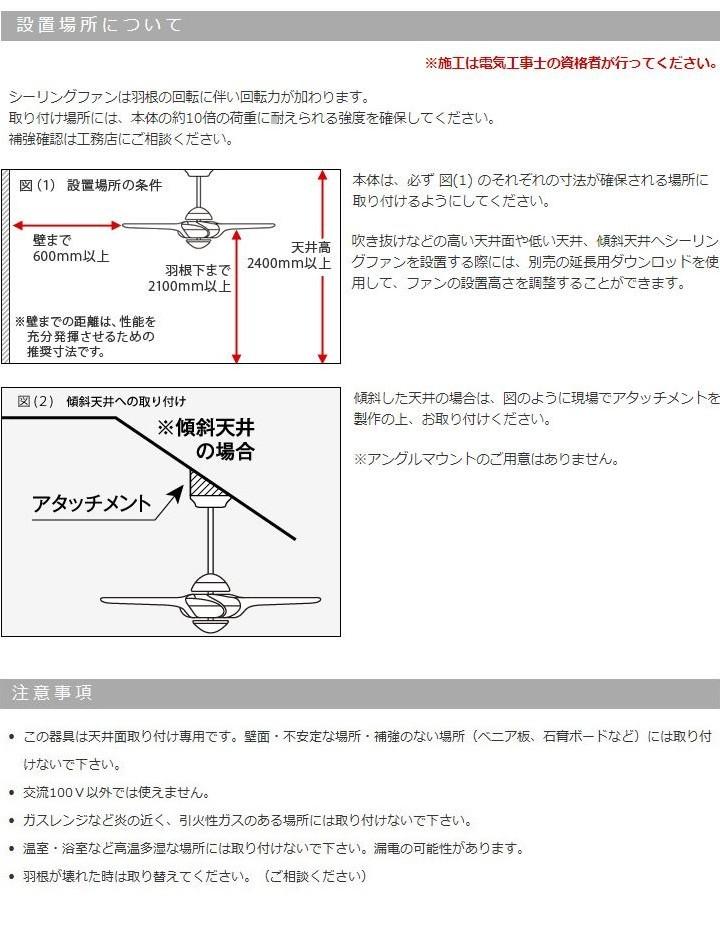 シーリングファン VENTO ウラガノ ブラック [VF-UG54CH-BK] リモコン付 照明なし ※4〜7坪用