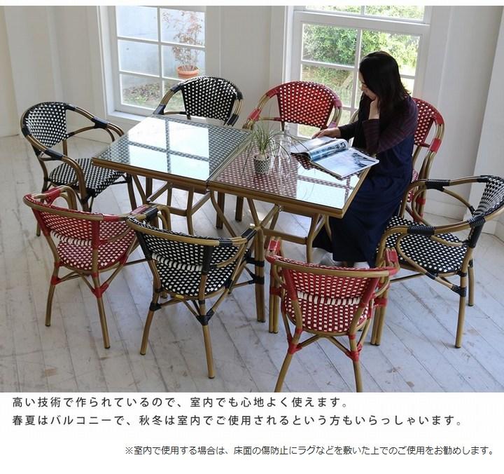 ガーデンテーブルセット プレジール ラウンドテーブル3点セット ブラック (PLS-R70-3PSET-BLK) ※北海道+5500円