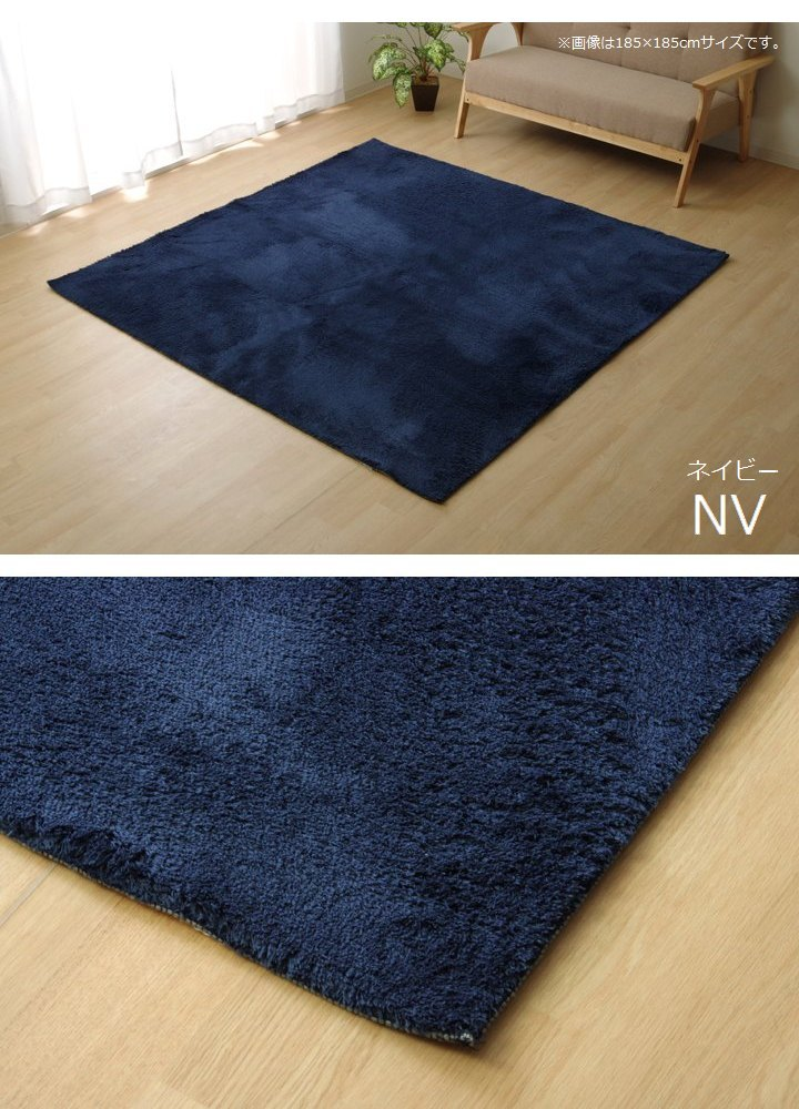 ラグ 185×185cm ラルジュ シャギーラグ ホットカーペット 対応 洗える 洗濯 滑り止め