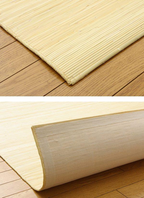 籐 ラグ ジャワ (140×200cm) 籐むしろカーペット ラタン (5206350)