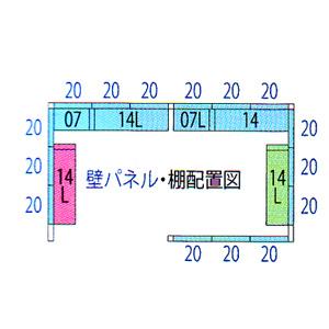 物置 タクボ物置 屋外 物置き Mr.トールマンダンディ 【送料無料】間口441.5cm×奥行229cm×高さ257cm(JN-Z4422)【一般型】【結露減少型】