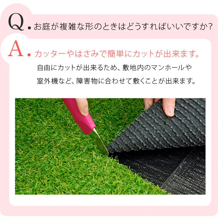 人工芝 パークシア プレミアムZ 芝丈35mm (サイズ1×10m)