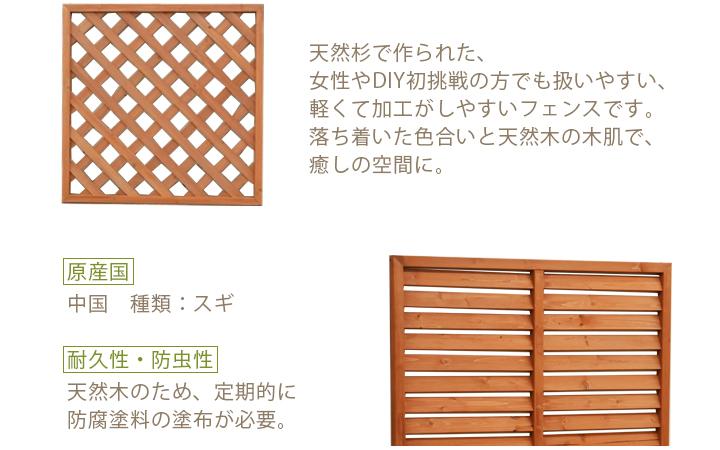 木製DIYフェンス用ポール・支柱 70×70×2100mm ブラウン (約4kg)(LPL-210RH) ※在庫限り