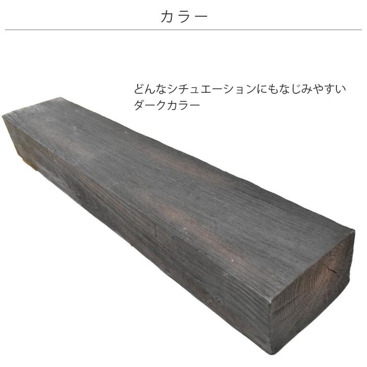 FRP樹脂 枕木(ダークブラウン) T130×W210×L2100mm (12.0kg)