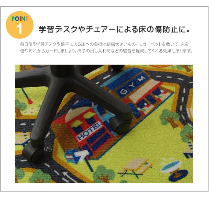 デスクカーペット デスクマット チェアマット ロード 133×170cm 学習机 ルームマット ラグ