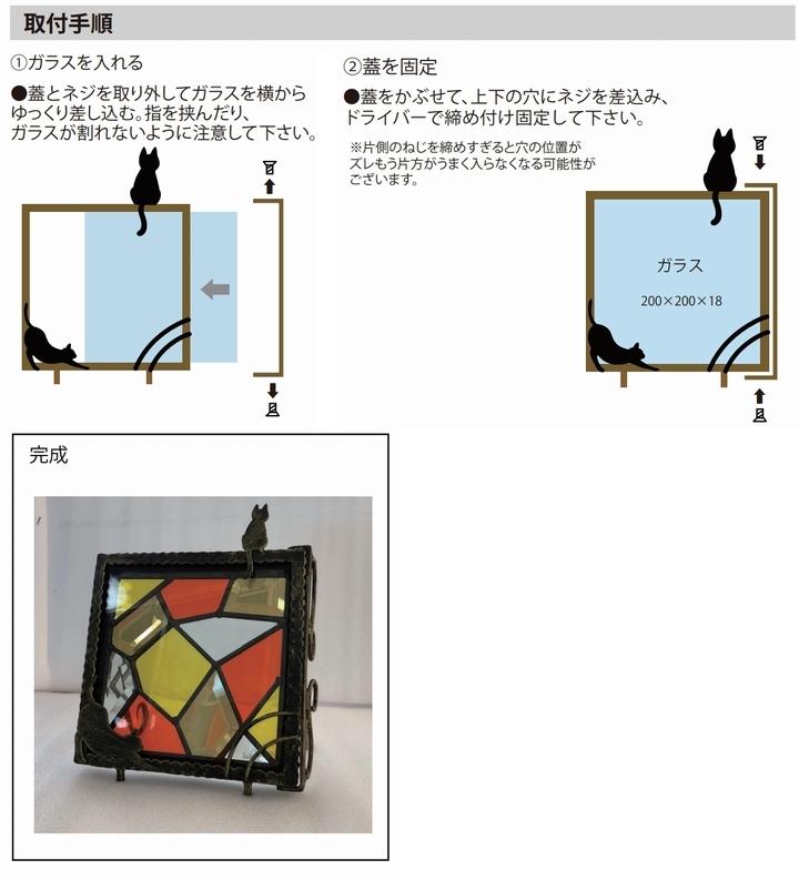 ステンドグラス専用アイアンフレーム 置き型  『ピュアスタンド』 SH-D用 (PSD-01) アンティークゴールド 枠 ※代引不可