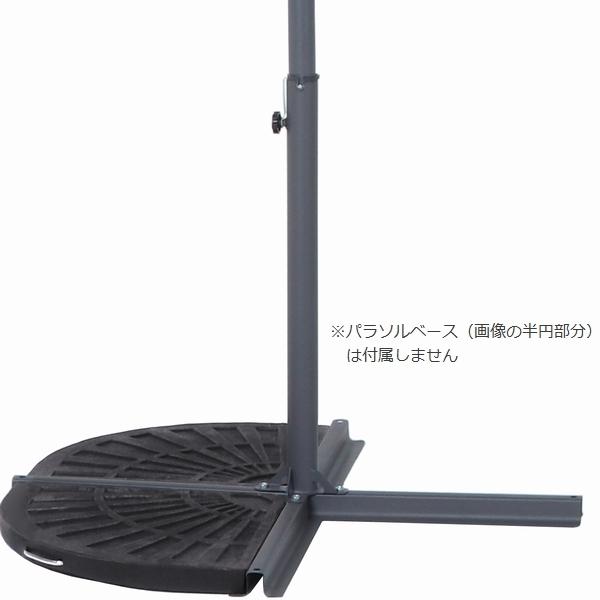 ガーデンパラソル ハンギングパラソル ライトブルー 36999 (ベースは付属しません) ※北海道+3100円