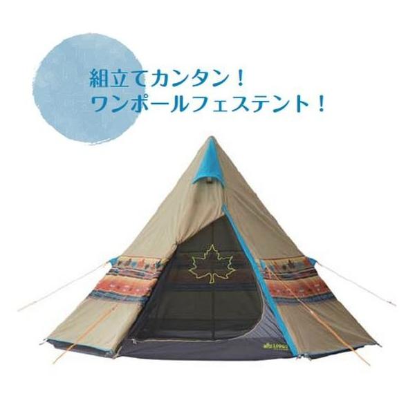 5月中旬入荷予定 テント LOGOS ナバホ Tepee300 キャンプ レジャー 日よけ アウトドア ロゴス