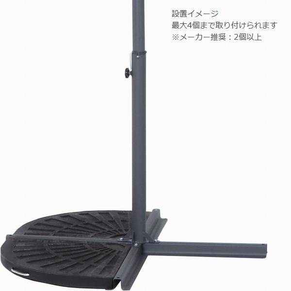 ガーデンパラソル オプション ハンギングパラソル専用ベース 12kg 38144 本体別売 ※北海道+800円