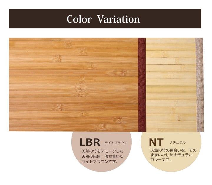 マット 竹 ローマ 50×150cm UV塗装 無垢 玄関 廊下 ラグ 5309540 5352840