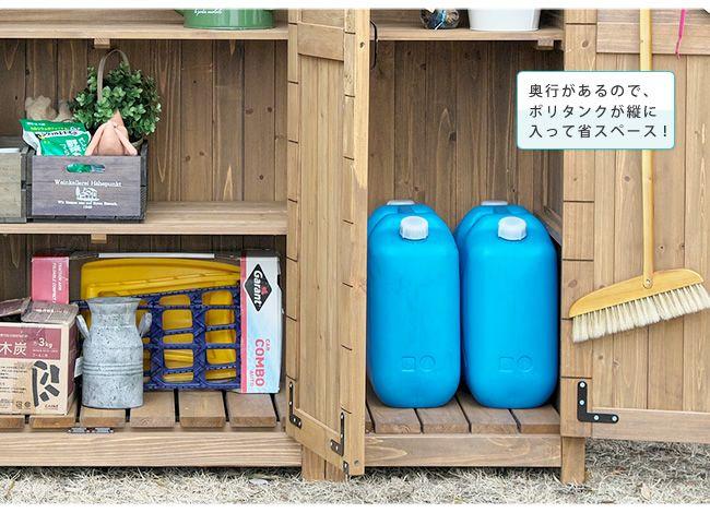 物置 木製 ライトブラウン 木製大型収納庫(三つ扉) KTDS1600LBR ※北海道+4300円