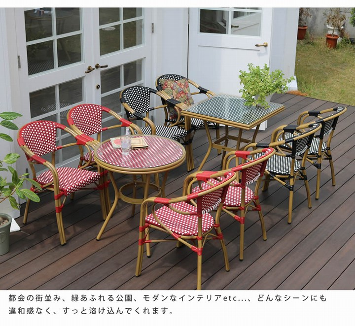 ガーデンテーブルセット プレジール スクエアテーブル5点セット ブラック (PLS-S70-5PSET-BLK)※北海道・沖縄・離島送料別途見積