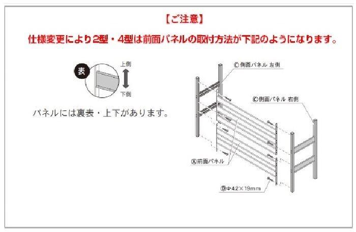 室外機カバー 幅90cm 人工木アルミ室外機カバー4型 ダークブラウン 分割型 9075 aks-35516