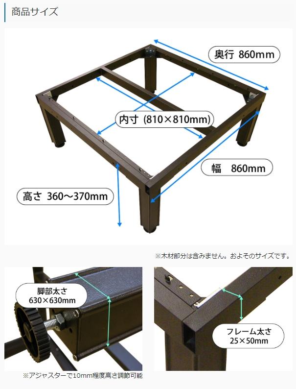 ファースター×アマゾンウリン材 デッキ縁台セット(0.25坪)※こちらの商品はご自分でカットと組立が必要となります。 ユニット式 連結可能