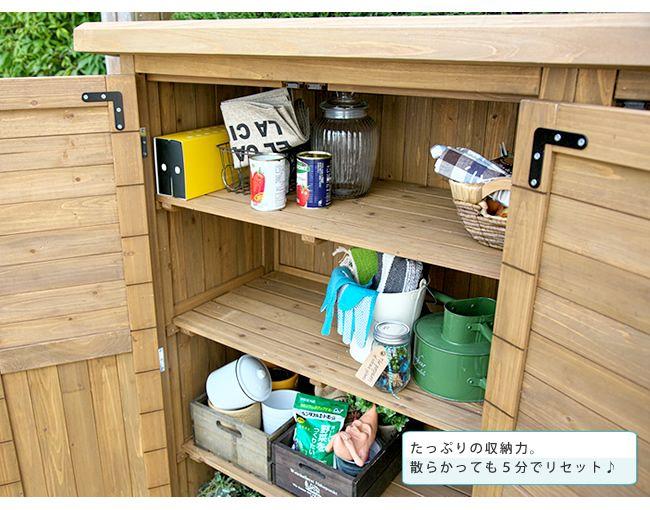 物置 木製 ホワイト 木製大型収納庫(三つ扉) KTDS1600WHT ※北海道+4300円